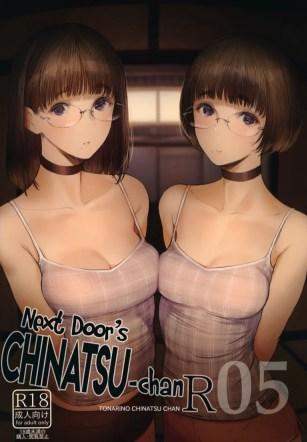 เสน่ห์รักเด็กข้างบ้าน 5 – (C97) [Kuragamo (Tukinowagamo)] Tonari no Chinatsu-chan R 05 – Next Door's Chinatsu-chan R 05